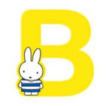 Picture of Nijntje alfabet letter B - 8cm