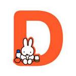 Bild von Nijntje alfabet letter D - 8cm