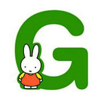 Bild von Nijntje alfabet letter G - 8cm
