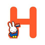 Picture of Nijntje alfabet letter H - 8cm