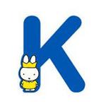 Bild von Nijntje alfabet letter K - 8cm