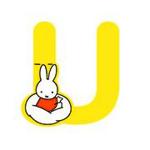 Picture of Nijntje alfabet letter U - 8cm